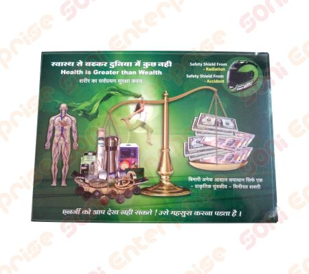 Hindi Knowledge Book Manufacturer